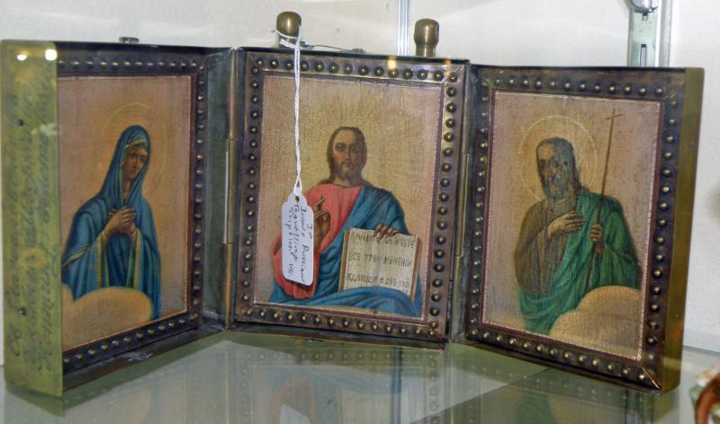 Russian Icon Travelling Triptich